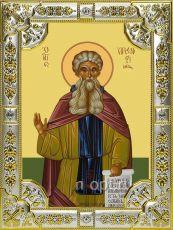 Икона Арсений Великий преподобный (18х24)