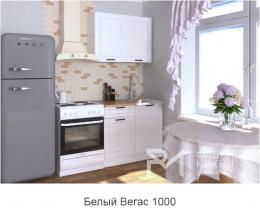 """Кухня """"Белый Вегас №16"""" 1000"""