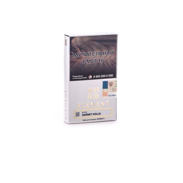 Табак Element Воздух – Garnet Holls (Гранатовый Холс, 40 грамм)