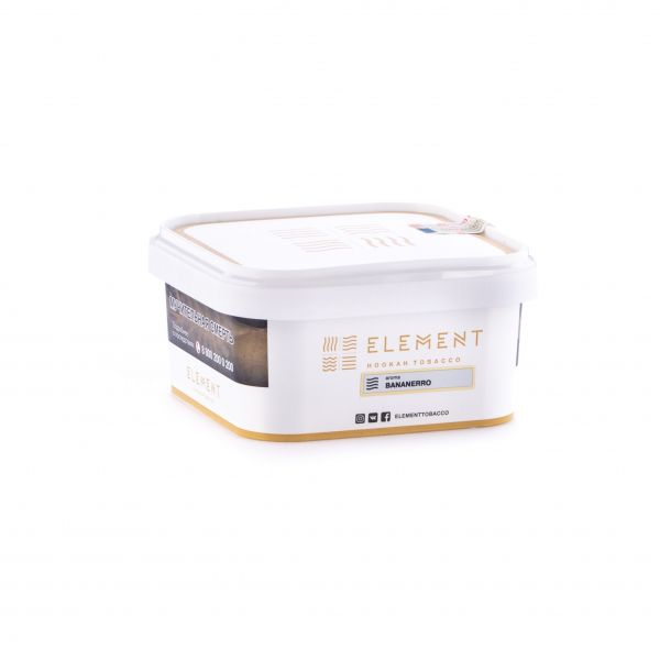Табак Element Воздух – Grape Mint (Мятный Виноград, 200 грамм)