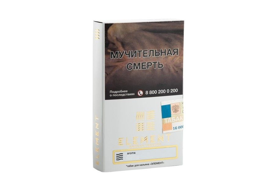 Табак Element Воздух – Orchata (Орчата, 40 грамм)