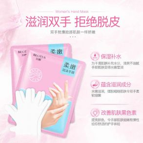 Маска-перчатки для рук BEOTUA HAND CARE от морщин