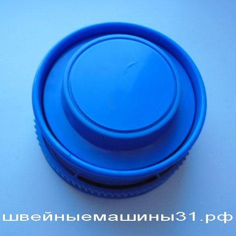 Маховое колесо    цена 850 руб.