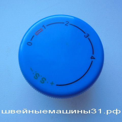 Регулятор длины стежка цена 300 руб.