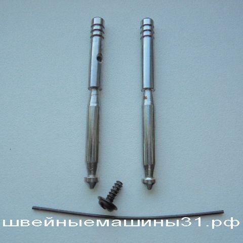 Катушечные стержни металлические (набор)    цена 700 руб.