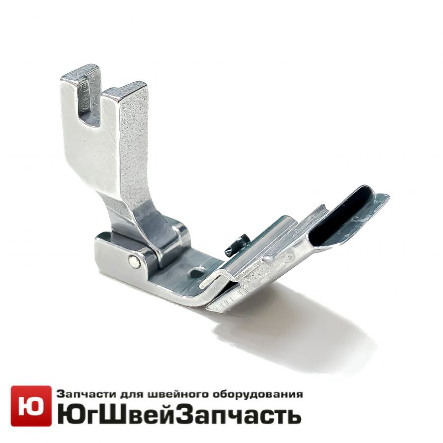 Лапка для пришивания канта на промышленную универсальную машину