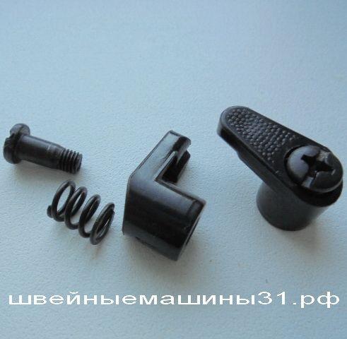 Элементы крепления челночного устройства (комплект)  500 руб.