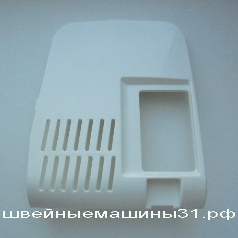 Левая крышка модель 124   цена 200 руб.