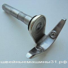 Толкатель челнока    цена 350 руб.