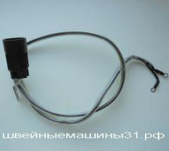Патрон под лампу накаливания с винтовым цоколем с проводами    цена 300 руб.