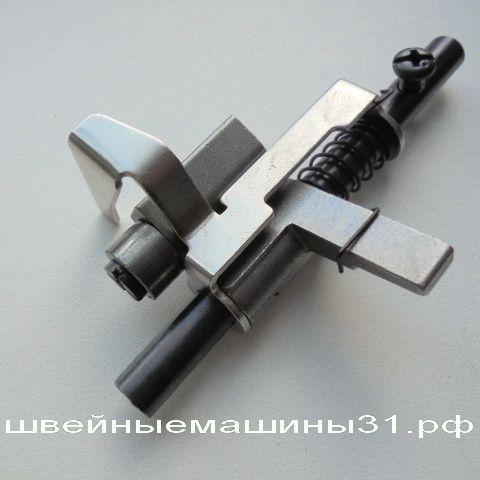 Механизм отключения зубчатой рейки транспортёра ткани модель 124    цена 300 руб.