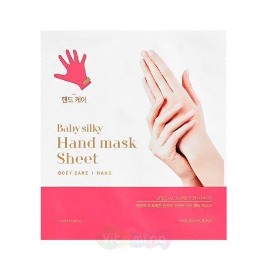 Holika Holika Увлажняющая тканевая маска для рук Baby Silky Hand Mask