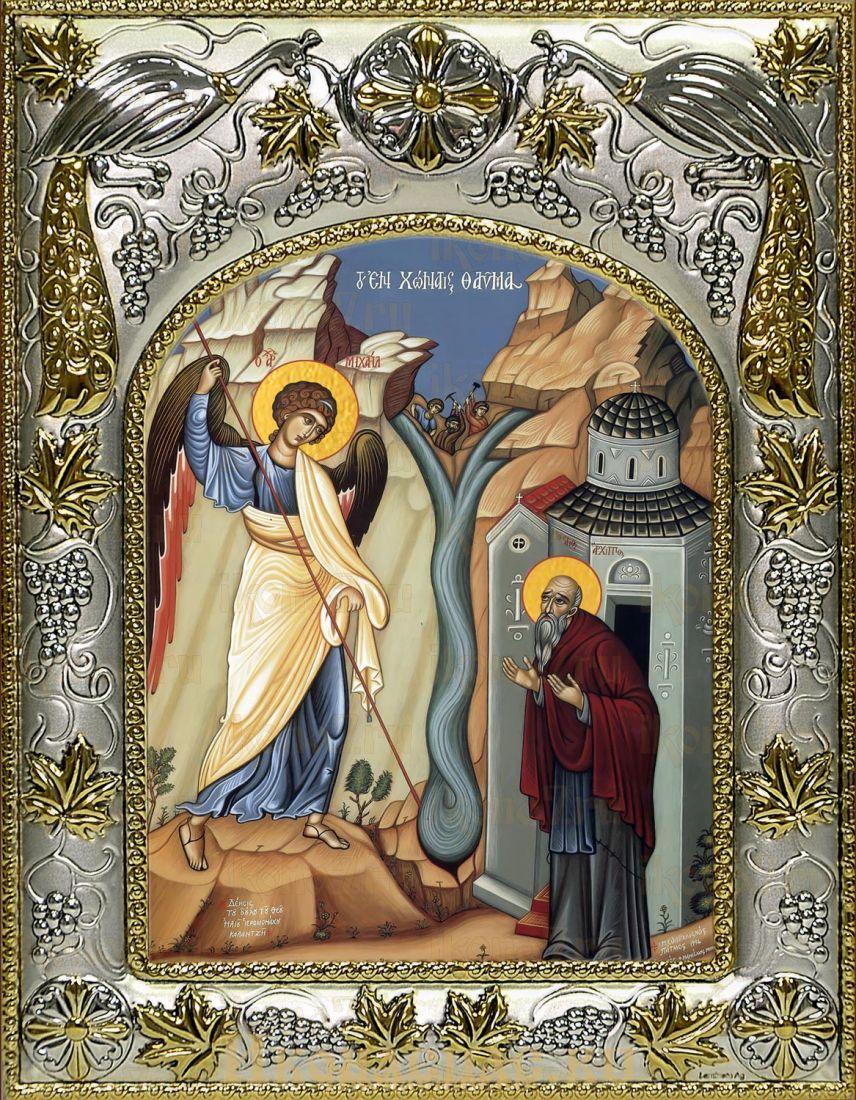Икона Архип (Архипп) Херотопский преподобный (14х18)