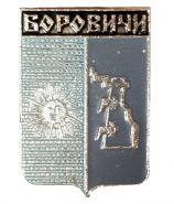 Герб города БОРОВИЧИ v2 - Новгородская область, Россия