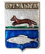 Герб города БУГУЛЬМА - Республика Татарстан, Россия