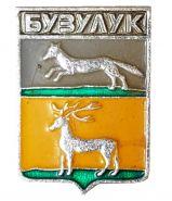 Герб города БУЗУЛУК - Оренбургская область, Россия