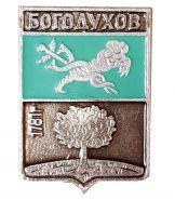 Герб города БОГОДУХОВ - УКРАИНА