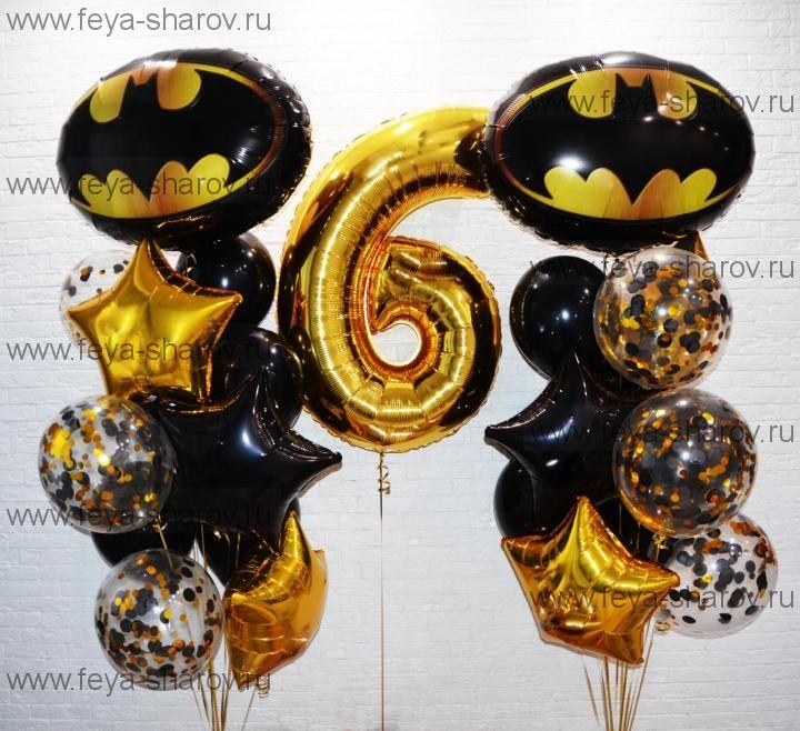 Набор шаров Бэтмен