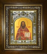 Икона Владимир Московский священномученик  (14х18)
