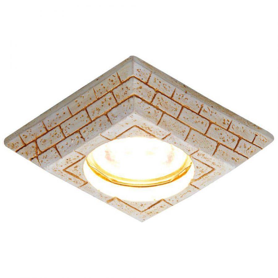 Встраиваемый светильник Ambrella light Desing D2920 BG