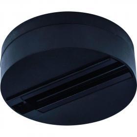 Шинопровод одноместный Arte Lamp A510106
