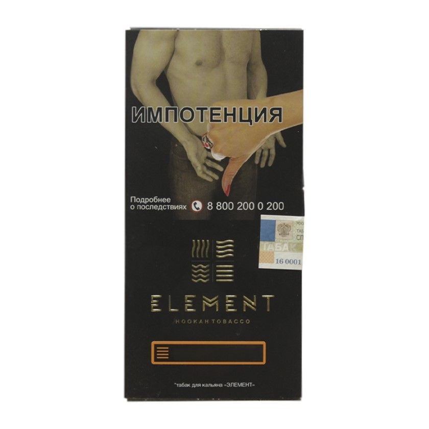Табак Element Земля - Kalamansi (Каламанси, 100 грамм)