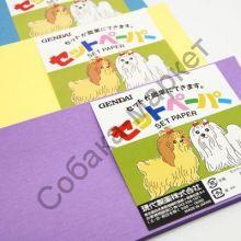 Бумага рисовая Gendai Япония 4 цвета на выбор!