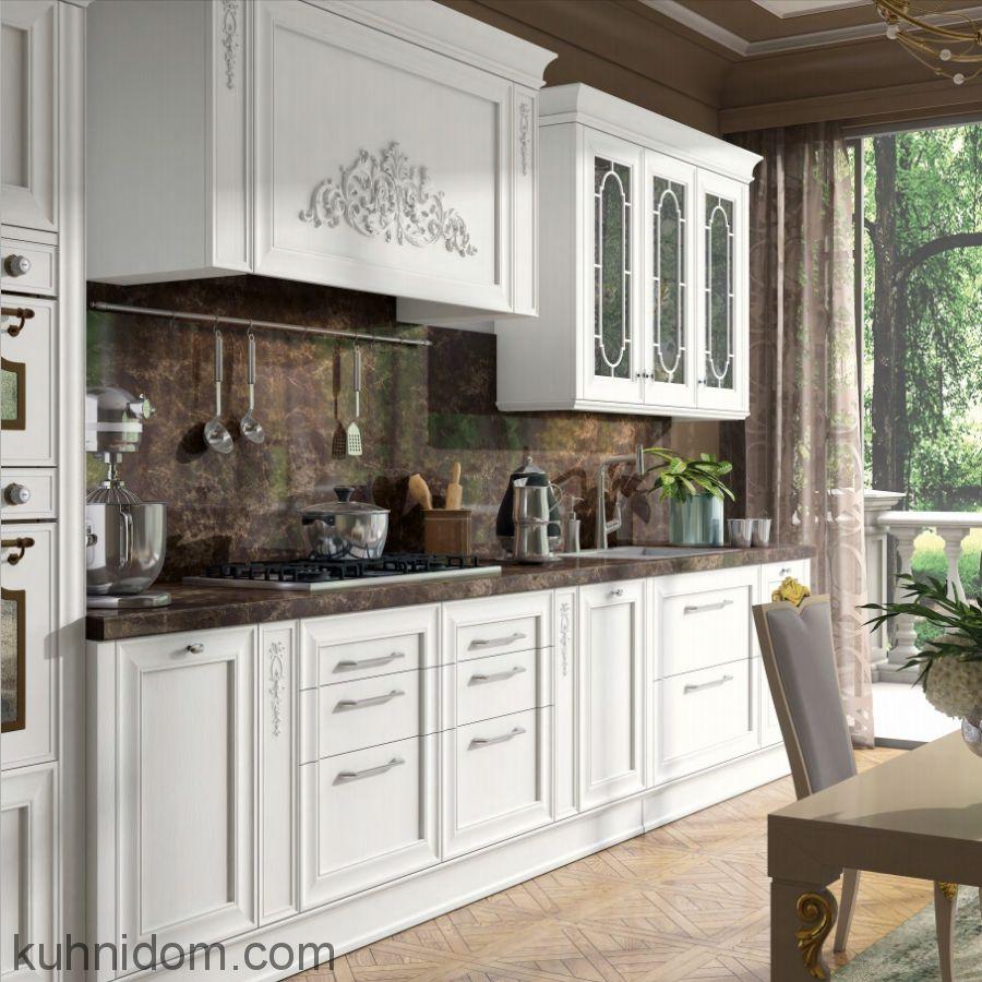 Кухня Комо с Порталом