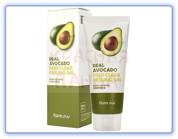 Пилинг-скатка с экстрактом авокадо FarmStay Real Avocado Deep Clear Peeling Gel