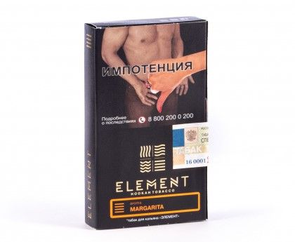 Табак Element Земля - Margarita (Маргарита, 100 грамм)