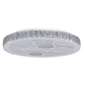 Потолочный светодиодный светильник De Markt Фризанте 2 687010301