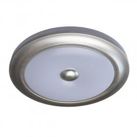 Потолочный светодиодный светильник De Markt Энигма 688010401