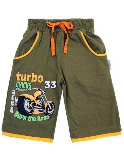 "Шорты для мальчика 3-7 лет BONITO ""Turbo"" хаки"