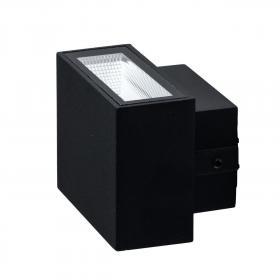 Уличный настенный светодиодный светильник De Markt Меркурий 807022901