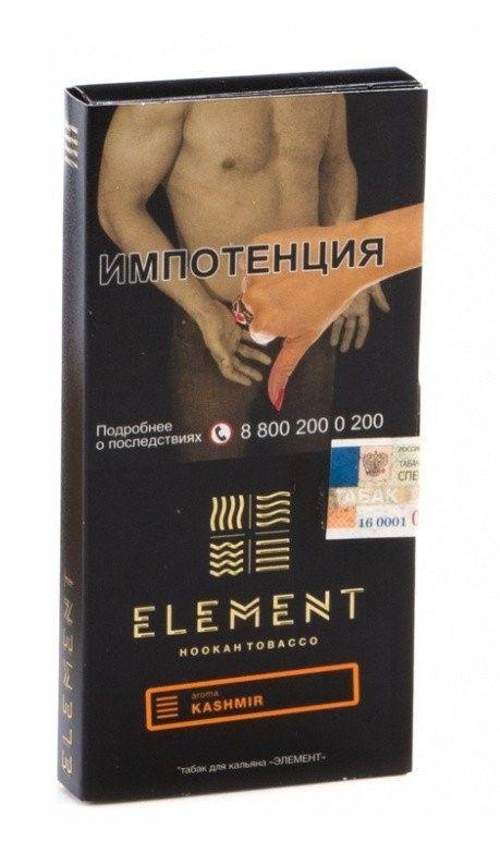 Табак Element Земля - Kashmir (Кашмир, 40 грамм)