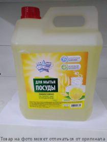 Семь ЗВЕЗД средство для посуды Лимон 5л канистра, шт