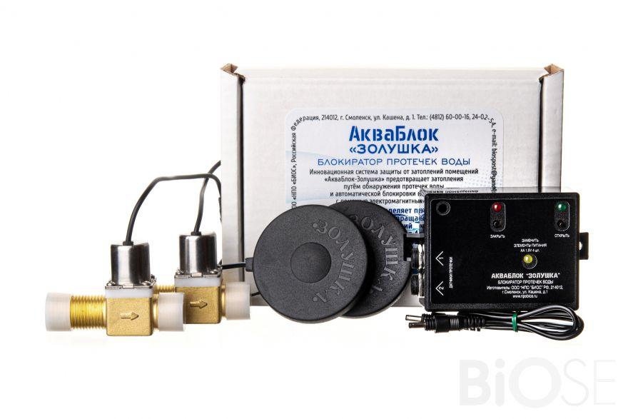 Блокиратор протечек воды  «АкваБлок-Золушка»