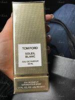 Tom Ford - Soleil Blank