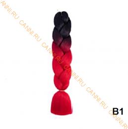 Канекалон №B001 (60 см) -  100 гр.