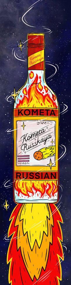 Шкурка Комета Russkaya Красная