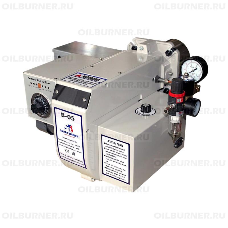 SmartBurner B-05 (40-59 кВт)