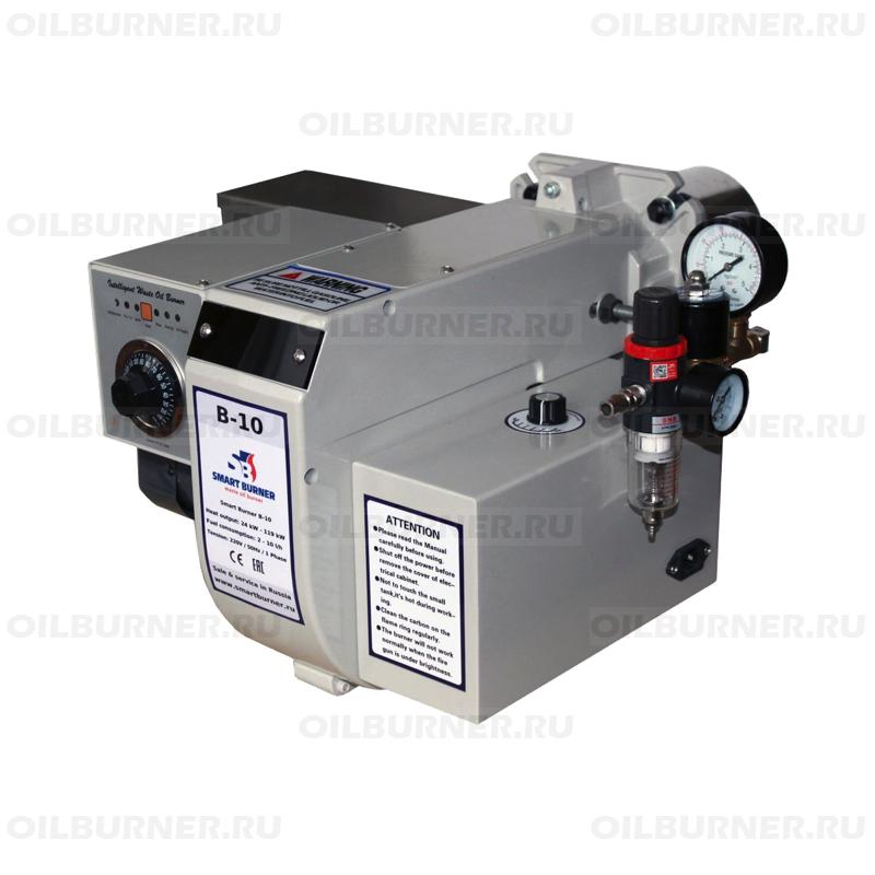 SmartBurner B-10 (70-119 кВт)