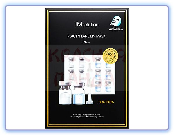 JMsolution Placen Lanolin Mask