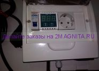 Регулятор мощности самогонного аппарата РМ-2 3500 вт