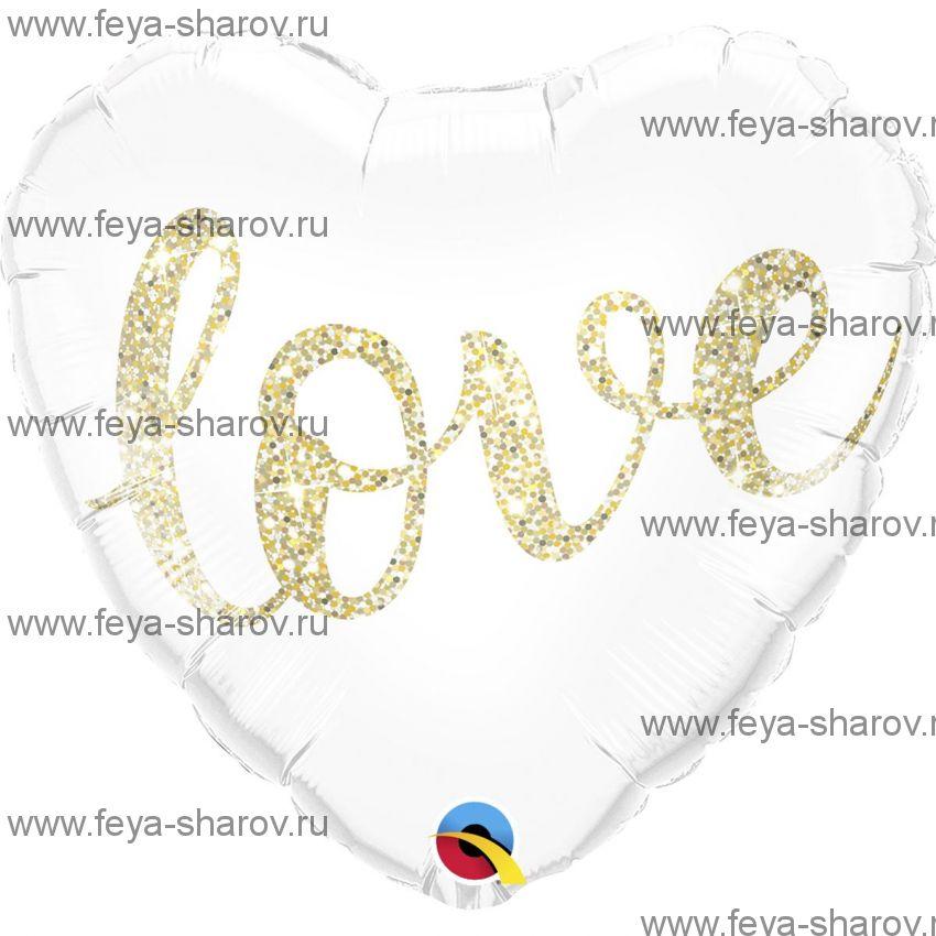 Шар Love 46 см