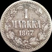1 марка 1867 года РУССКАЯ ФИНЛЯНДИЯ, АЛЕКСАНДР 2, СЕРЕБРО (редкая монета)