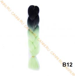Канекалон №B012 (60 см) -  100 гр.