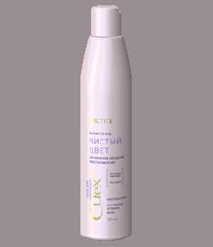 Шампунь «Чистый цвет» для светлых оттенков волос СUREX COLOR INTENSE, 300 мл