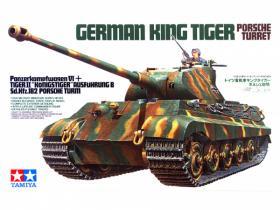 "1/35 врэъ KING TIGER ""Porsche Turret"""