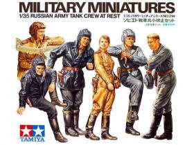 1/35 Советские танкисты на отдыхе 6 фигур.